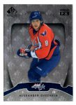 2009-10 SP Authentic Holoview FX #FX1 Alexander Ovechkin (30-X136-CAPITALS)