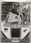 2012-13 Crown Royale Towering Defenders Materials #TDMS Mike Smith (30-X102-COYOTES)