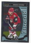 2015-16 O-Pee-Chee Platinum Marquee Rookies #M30 Max Domi (30-220x3-COYOTES)